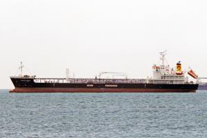 Photo of OXALIS PEONY ship