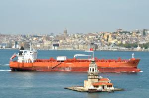 Photo of POLARIS ship