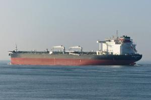 Photo of BRITISH CENTURY ship