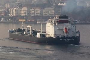 Photo of BRITISH TRADITION ship