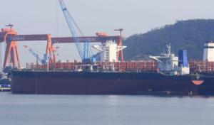 Photo of VL PRIME ship