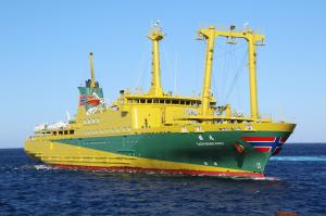 Photo of TACHIBANA MARU ship