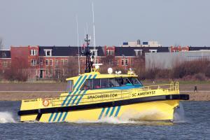 Photo of SC AMETHYST ship