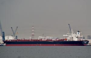 Photo of FRONT CHEETAH ship