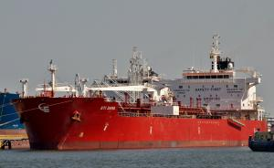 Photo of STI DAMA ship