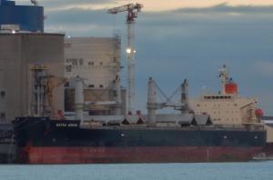 Photo of MATSU ARROW ship
