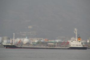 Photo of MICHI MARU ship