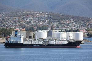 Photo of ARAGO ship