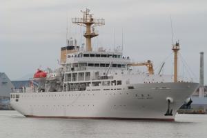 Photo of TAISEI MARU ship
