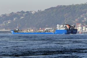 Photo of GLARD-2 ship