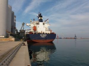 Photo of SEABONI ship