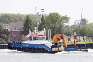 Photo of MCS ROSIE ship
