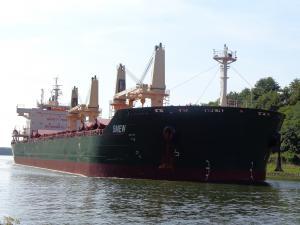 Photo of SMEW ship