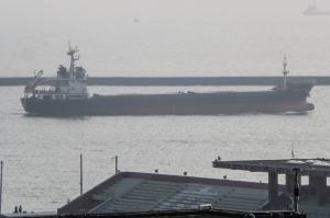 Photo of XIANG YUAN ship