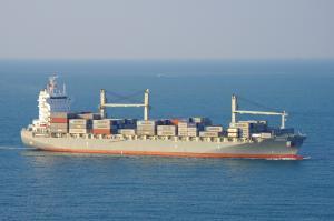 Photo of UBENA ship