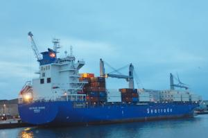 vessel photo SEATRADE ORANGE