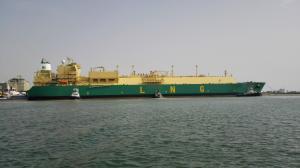 Photo of LNG ABUJA II ship