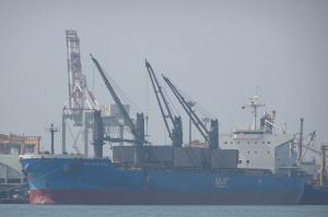 Photo of WP AMBITION ship
