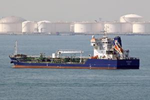 Photo of WESTERN  QUEEN ship
