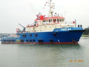 Photo of HADI 44 ship