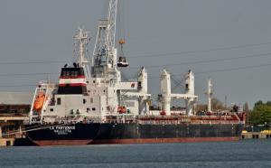 Photo of LA PARTENAIS ship