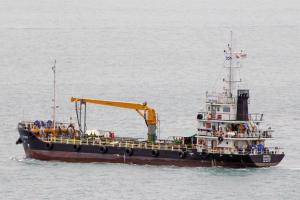 Photo of SWANSEA ship