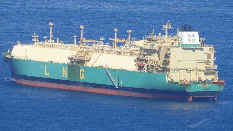 LNG LAGOS II photo