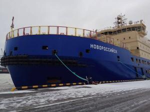 Photo of NOVOROSSIYSK ship