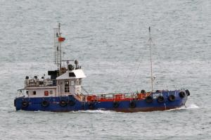 Photo of BONITA ship