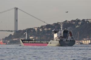 Photo of HANIFE KA ship