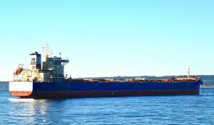 Photo of TRADE PROSPERITY ship