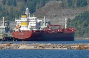Photo of SONGA PRIDE ship