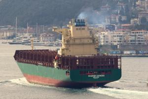 Photo of MAERSK GANGES ship