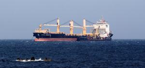 Photo of KOTA BUDAYA ship