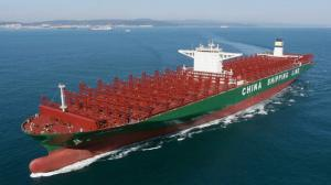 Photo of CSCL GLOBE ship