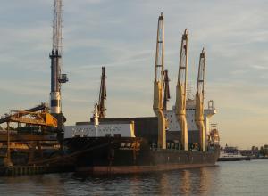 Photo of HUANGHAI STRUGGLER ship