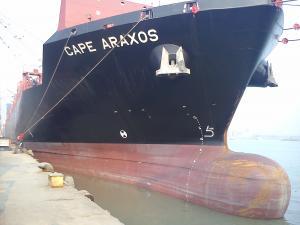 Photo of CAPE ARAXOS ship