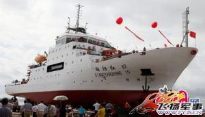 Photo of XIANG YANG HONG10 ship
