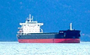 Photo of ANTARES ship