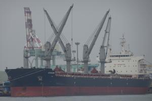Photo of DIOMIDIS ship