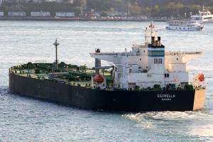 Photo of ESTRELLA ship