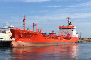 Photo of KORYU MARU ship