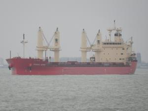 Photo of FEDERAL BERING ship