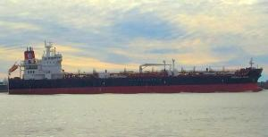 Photo of MAGNOLIA STATE ship