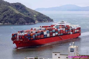 Photo of SAN FELIX ship