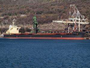 Photo of MARATHASSA ship