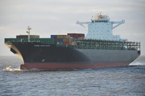 Photo of UASC UMM QASR ship