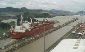 Photo of GIANTS CAUSEWAY ship