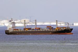 Photo of QUEEN ESTHER ship