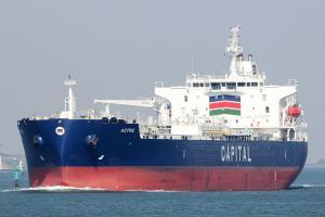Photo of ACTIVE ship